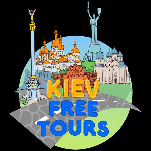Kiev Free Tours